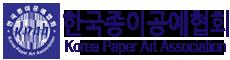 한국종이공예협회 Logo