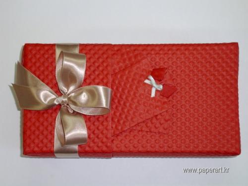 giftwrap 21